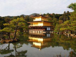 Best Hotels in Kyoto, Japan